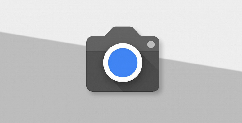 Newest Google Camera from Pixel 5 is available for Android smartphones