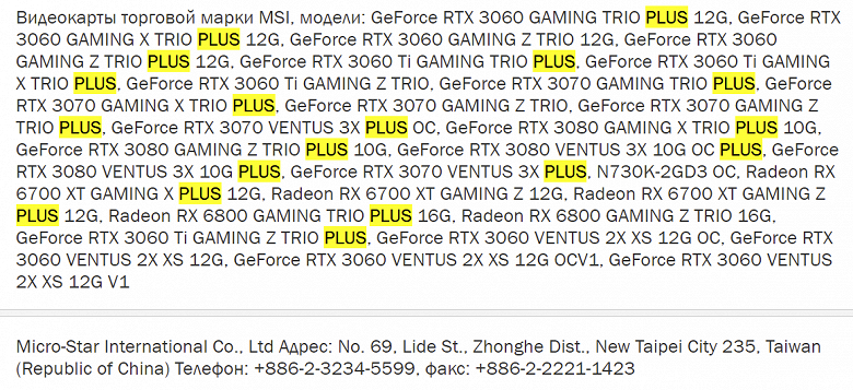 The anti-mining GeForce RTX 3060 is finally out.  Ethereum mining performance more than halved