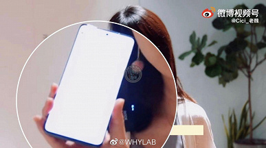 Xiaomi Civi will still be a completely new smartphone.  It will receive a 108 megapixel sensor like the Galaxy S21 Ultra
