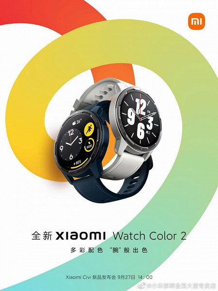 Smart watch Xiaomi Watch Color 2 with a round screen announced