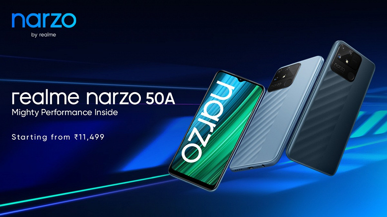 6000 mAh, 50 megapixels and an unusual back panel for $ 155.  Realme Narzo 50A smartphone presented