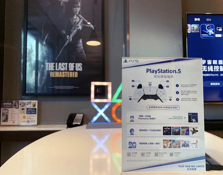 Check into a hotel to play PlayStation 5. In China, hotels offer gaming rooms
