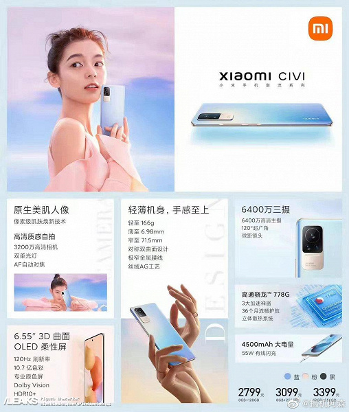 The thinnest and lightest Xiaomi smartphone with a 4500 mAh battery was estimated at $ 435.  All the characteristics and cost of Xiaomi Civi just hours before the announcement