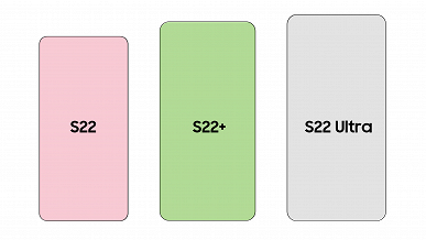 Samsung Galaxy S22 was visually compared with Galaxy S21 and iPhone 13. So far, the comparison is only in the pictures.