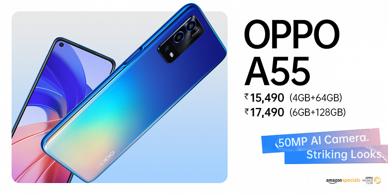 5000 mAh and 50 MP for $ 210.  Oppo A55 4G presented