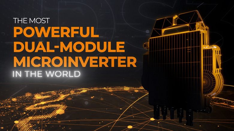 APsystems names DS3 the most powerful two-module micro-inverter