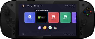 A complete pocket Android game console.  Lenovo Legion Play lit up on official renders