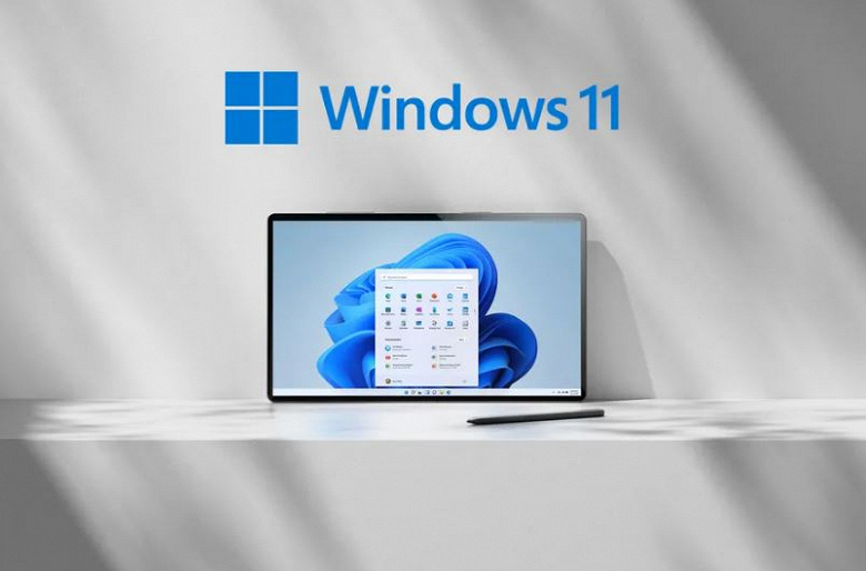 The final Windows 11 has been released. The ISO image is already available for download