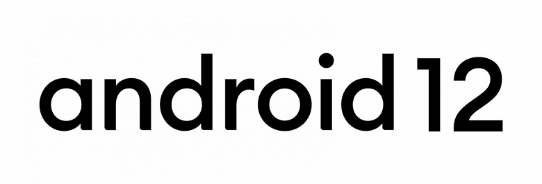 The final Android 12 has been released. But it is not yet available even to users of Pixel smartphones.