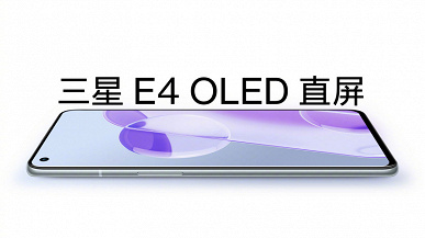 Snapdragon 888, 120Hz OLED screen, 50MP, OIS, 4500mAh and 65W.  OnePlus 9RT presented