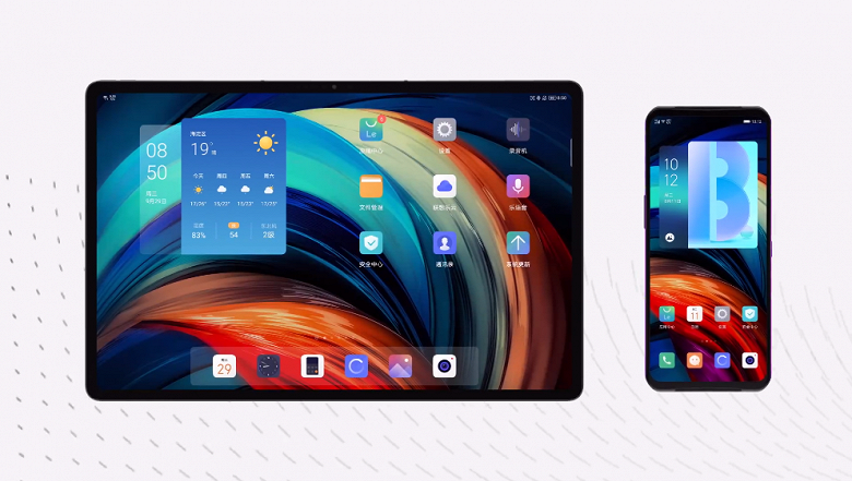 Huge AMOLED screen, 120 Hz, HDR10 +, four JBL speakers, Dolby Atmos, Snapdragon 870 and a 10 200 mAh battery.  Lenovo Xiaoxin Pad Pro 12.6 tablet will go on sale on November 2