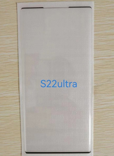Samsung Galaxy S22 Ultra's tiny screen bezels confirmed: first photos of protective glass published