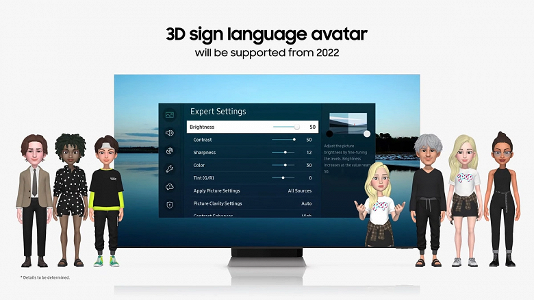 Samsung unveils new features for its smart TVs - video calling, games and automatic subtitling