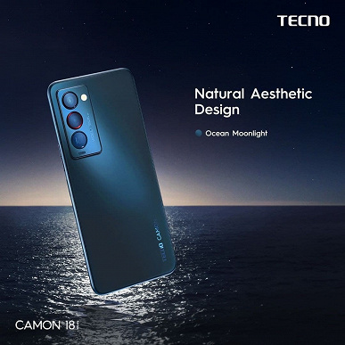 5x optical zoom, 60x hybrid and axis stabilizer.  Tecno Camon 18 Camera Details