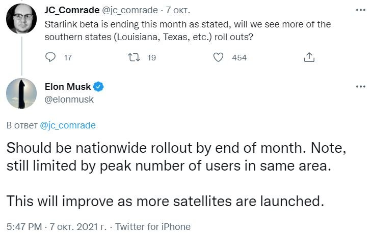 Elon Musk's satellite Internet will work throughout the United States by the end of October