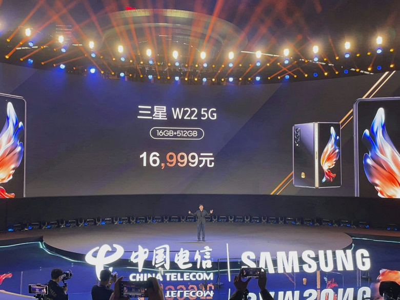Foldable smartphone for $ 2,640.  Samsung W22 5G unveiled - first in line with IPX8 protection and S Pen