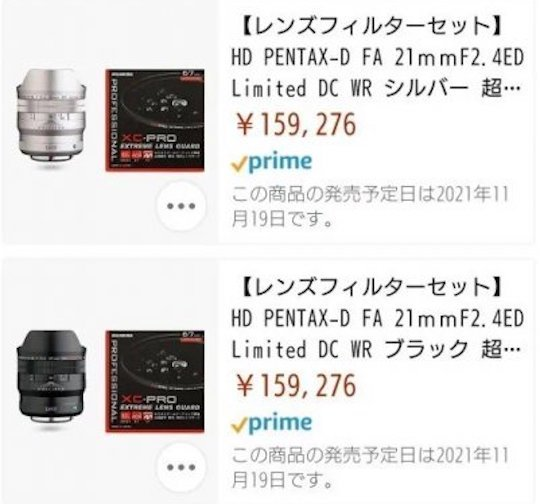 HD Pentax-D FA 21mmF2.4ED Limited DC WR Lens Announced In The Next Weeks